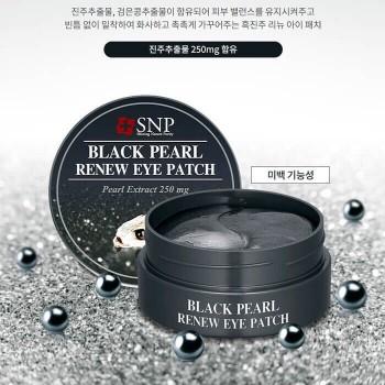 Гидрогелевые патчи для глаз с экстрактом чёрного жемчуга SNP Black Pearl Renew Eye Patch