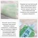 Очищающая маска для лица Images с экстрактом чая Матча,170 гр