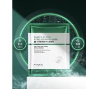 Venzen тканевая маски для очищения пор с салициловой кислотой