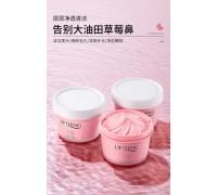 Liftheng Питательная глиняная маска для лица с экстрактом плодов персика