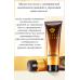 Bobsi Roban Разглаживающая маска для волос с эфирным маслом Австралийской макадамией, 250гр