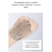ZOO SON Очищающая кислородно-пузырьковая маска Black Mud Bubble Mask, 2мл