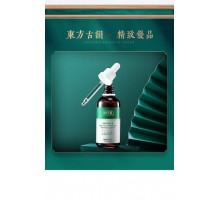 BAIZTON Многофункциональная сыворотка для лица с Центеллой Азиатской, 30мл