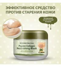 Bio Питательная коллагеновая маска Pigskin Collagen, 100 г