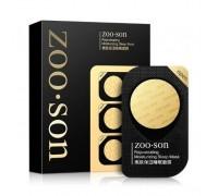 ZOO SON Ночная увлажняющая и омолаживающая маска для лица