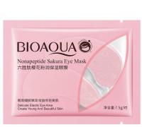 Многофункциональные патчи для глаз с экстрактом цветов сакуры