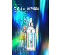 VENZEN Осветляющая витаминная сыворотка для лица Whitening Essence 100 ml