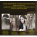 Глубоко увлажняющая сыворотка для волос Images Repair Hair