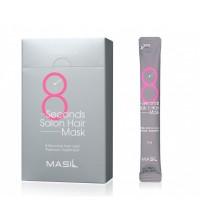 Masil Восстанавливающая маска для волос 8 Seconds Salon Hair Mask 20шт
