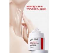 ZOO SON Лифтинг-крем для области шеи и декольте 120гр