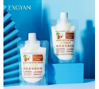 EXGYAN Увлажняющий скраб для тела c кокосом Body Scrub Skin Coconut 300гр.