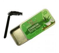 Warda Beauty Мыло для укладки бровей с щеточкой 3D Yeybrow Styling Soap