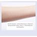 Senana Увлажняющий спрей для фиксации макияжа с матовой основой, 90 мл