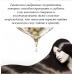 Dsiuan Маска для волос с салонным эффектом 8 Seconds Salon Hair Film 200 ml
