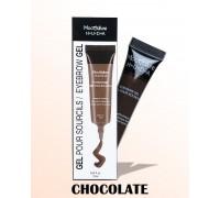 Mocallure Водостойкий гель для бровей Eyebrow Gel CHOCOLATE