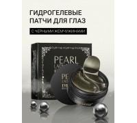 NJ Гидрогелевые патчи для глаз PEARL lady series Eye Mask,60шт