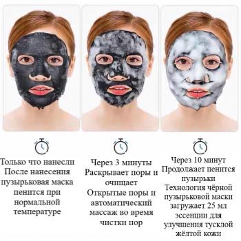Кислородная пузырьковая черная маска с морской солью JOMTAM