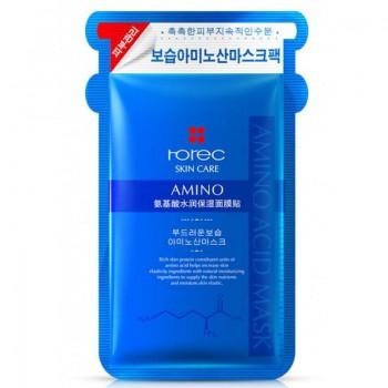 MEDIU Супер увлажняющая тканевая маска для лица с аминокислотами
