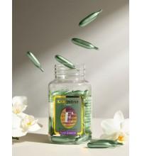 KARENDAR Витамин Е и натуральный экстракт алоэ вера для увлажнения, питания и омолаживания кожи лица
