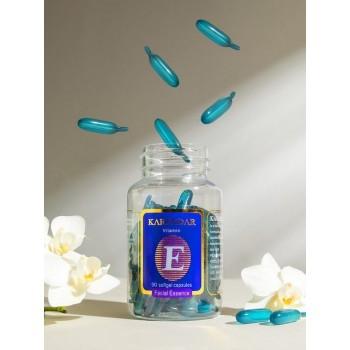 KARENDAR Витамин Е и натуральный экстракт алоэ вера для увлажнения, питания и омолаживания кожи лица, 4