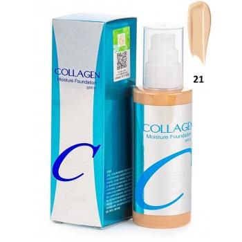 Тональный крем Collagen Moisture SPF 15 (21)