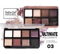 Тени DoDo Girl Ultimate Flowkit матовые+сатиновые 8 цветов (Тон 03)