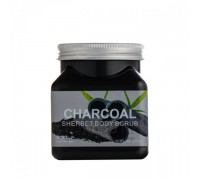 "Угольный скраб для тела Wokali ""Charcoal"" 350 ml"