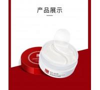 Endow Beauty Сыворотка омолаживающая с коллагеном ULTRA X10 30 ml