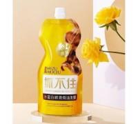 SIAYZU RAIOCEU Разглаживающая маска для волос Smoothi Baked Oil 500G Hair Mask