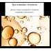VENZEN Подарочный набор омолаживающий для лица с гиалуроновой кислотой и частицами золото+пакет