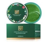 DSIUAN / Гидрогелевые патчи для глаз от отёков и темных кругов с экстрактом зелёного чая - 60 штук