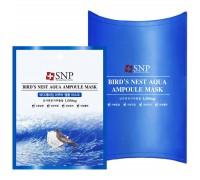 Тканевая маска для лица с экстрактом ласточкиного гнезда SNP