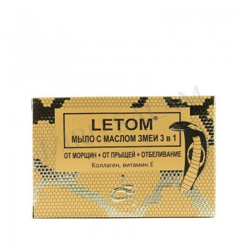 Мыло с маслом змеи 3 в 1 LETOM