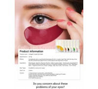 Гидрогелевые патчи для глаз Collagen зеленый
