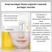 Полипептидная увлажняющая, сужающая поры маска для лица ZHENMEI