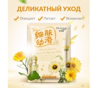 Очищающая маска с экстрактом ромашки BioAqua Natural Extract Mask