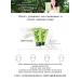 Увлажняющая, очищающая пенка для лица с экстрактом зеленого чая,100гр