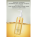 Увлажняющая масло для тела с маслом Щи Venzen,250мл
