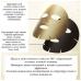 Двухслойная фуллероновая маска для лица с маточным молочком ZHENMEI
