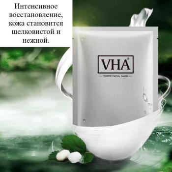 Подтягивающая маска с протеинами шелка VHA