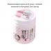 Питательная и увлажняющая маска с соевым йогуртом One Spring, 170гр