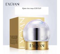 Многофункциональный крем для лица EXGYAN