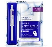 Комплект из гиалуроновой кислоты в шприце и тканевой маски Bioaqua Hydra Moisturizing