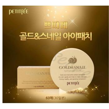 Гидрогелевые патчи для век с муцином улитки Petitfee Hydro Gel Eye Patch Gold & Snail