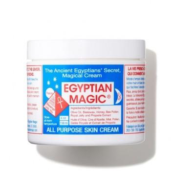 ХИТ!!!МНОГОФУНКЦИОНАЛЬНЫЙ КРЕМ ДЛЯ КОЖИ EGYPTIAN MAGIC 118мл