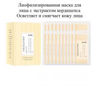 Восстанавливающая ночная маска для лица с экстрактом кордицепса KDK