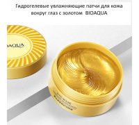 Гидрогелевые патчи для области вокруг глаз с 24-каратным коллоидным золотом Bioaqua