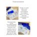 Набор для глубокого увлажнения кожи с лиофилизированным порошком Images HA