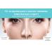 Нежная энзимная мицелярная вода для снятия макияжа Venzen,100мл