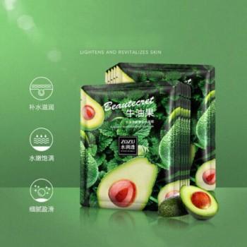 Питательная тканевая маска для лица с экстрактом авокадо ZOZU